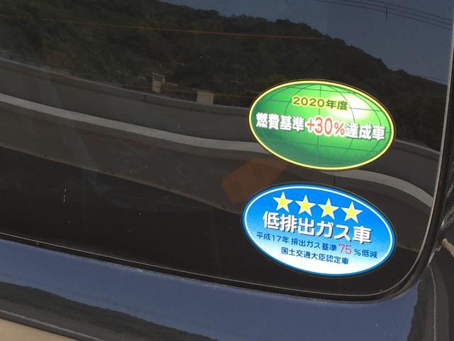 「スズキ」「ワゴンR」「コンパクトカー」「和歌山県」の中古車38