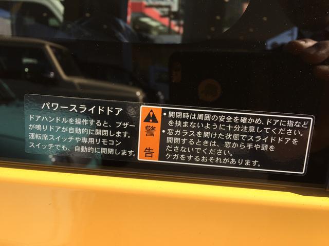 「スズキ」「スペーシアギア」「コンパクトカー」「和歌山県」の中古車24