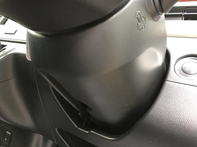 「スズキ」「ワゴンR」「コンパクトカー」「和歌山県」の中古車37