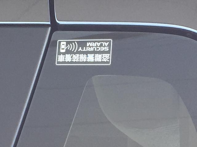 「スズキ」「ワゴンR」「コンパクトカー」「和歌山県」の中古車29