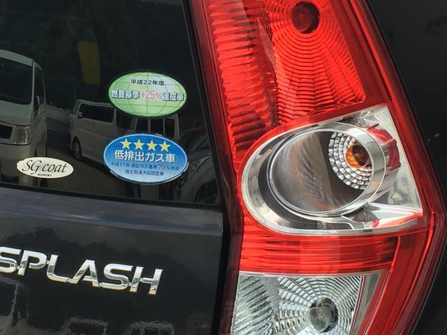 「スズキ」「スプラッシュ」「ミニバン・ワンボックス」「和歌山県」の中古車43