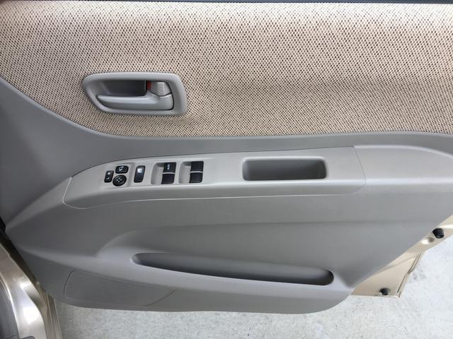 「スズキ」「パレット」「コンパクトカー」「和歌山県」の中古車23