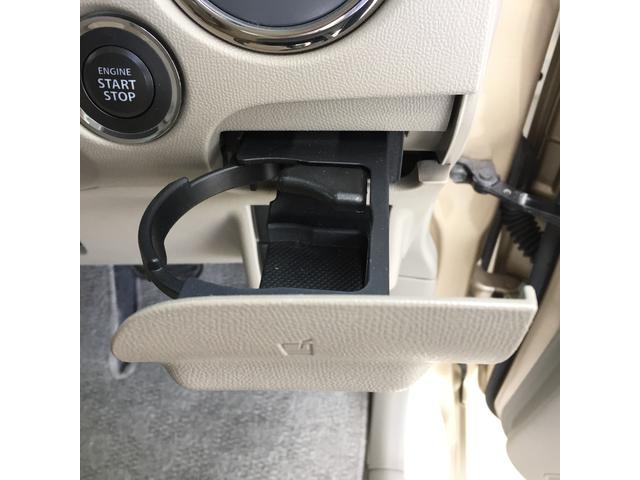 「スズキ」「パレット」「コンパクトカー」「和歌山県」の中古車24