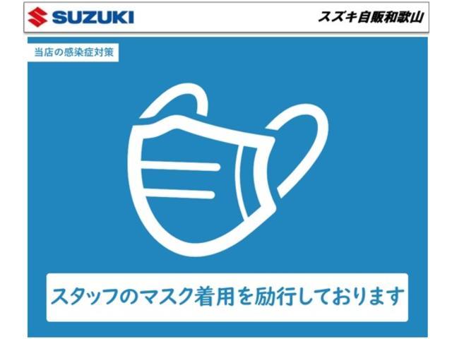 「スズキ」「アルトラパン」「軽自動車」「和歌山県」の中古車57