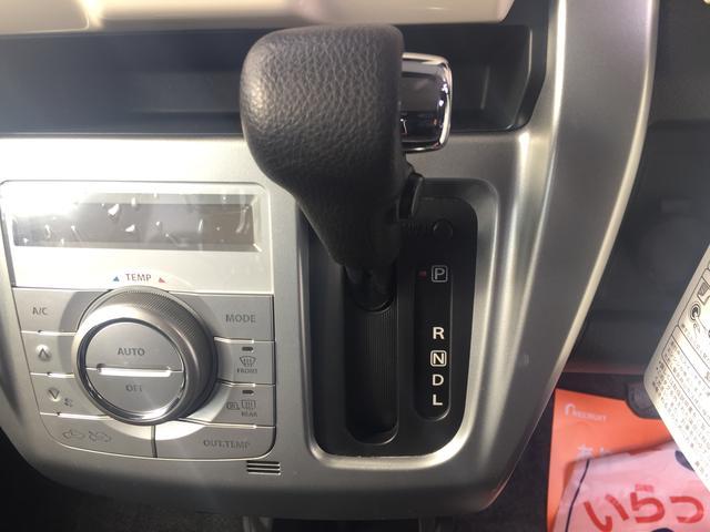 「スズキ」「ハスラー」「コンパクトカー」「和歌山県」の中古車11