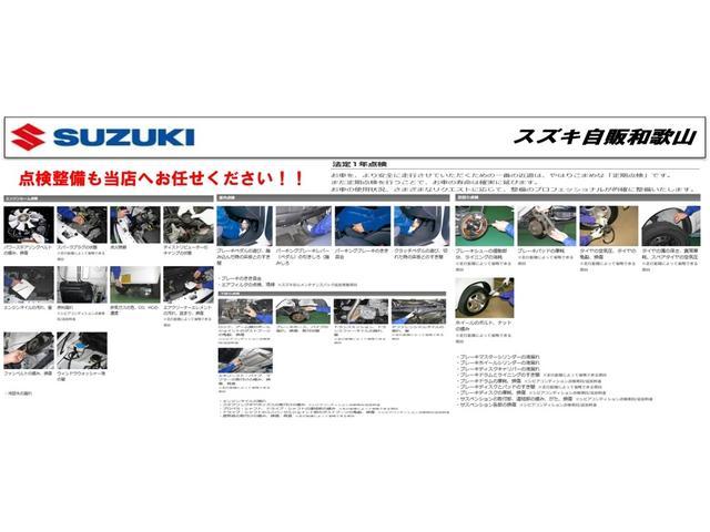 「スズキ」「ハスラー」「コンパクトカー」「和歌山県」の中古車50