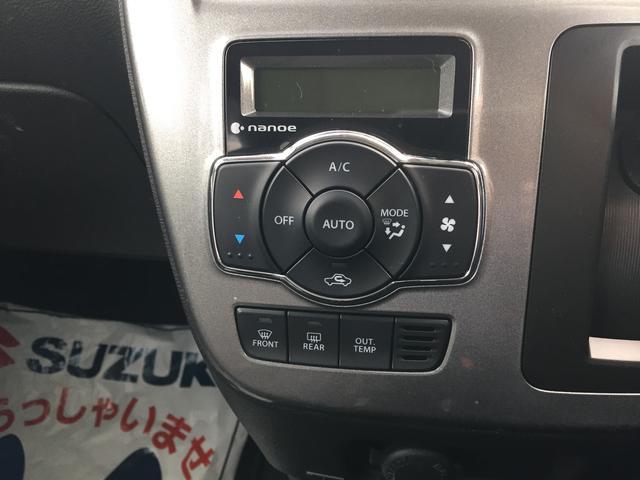 「スズキ」「ソリオ」「ミニバン・ワンボックス」「和歌山県」の中古車33