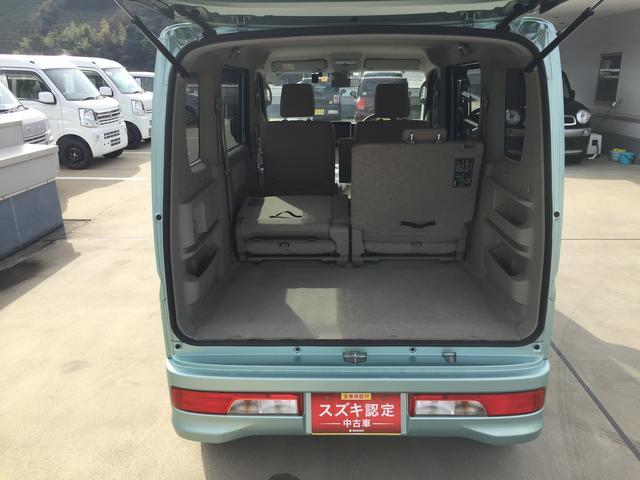 「スズキ」「エブリイワゴン」「コンパクトカー」「和歌山県」の中古車21