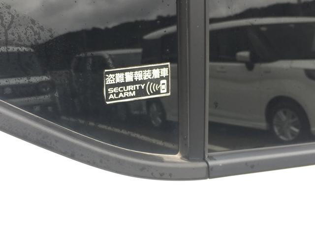 「スズキ」「アルト」「軽自動車」「和歌山県」の中古車23