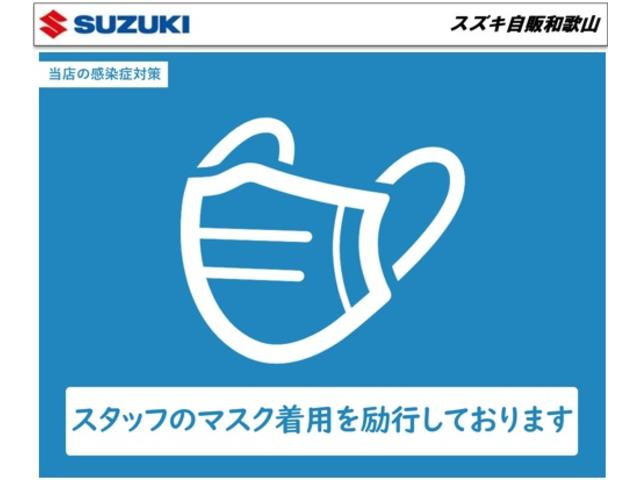 「スズキ」「アルト」「軽自動車」「和歌山県」の中古車55