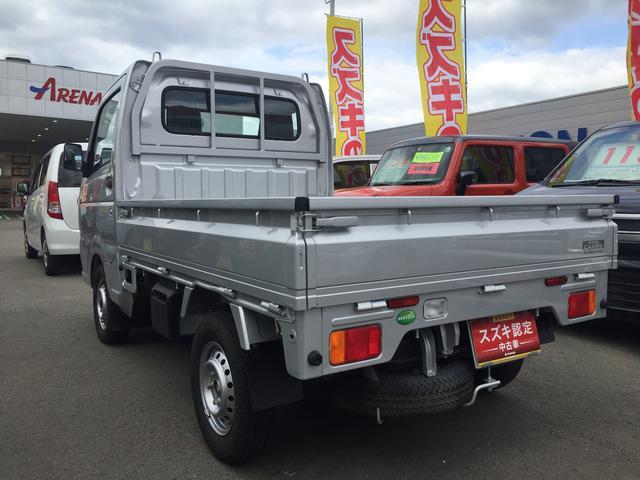 「スズキ」「キャリイトラック」「トラック」「和歌山県」の中古車9