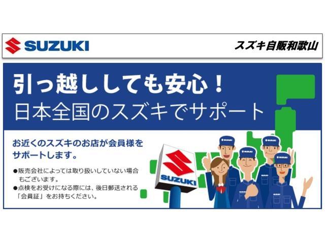 「スズキ」「アルト」「軽自動車」「和歌山県」の中古車47
