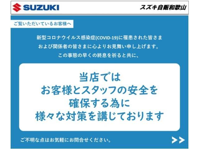 「スズキ」「イグニス」「SUV・クロカン」「和歌山県」の中古車53