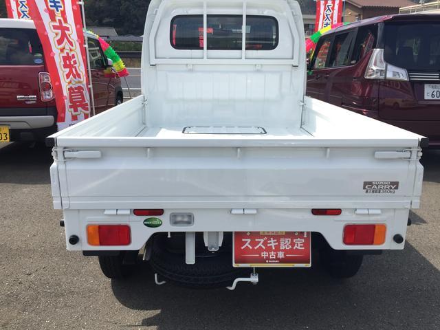 「スズキ」「キャリイトラック」「トラック」「和歌山県」の中古車3