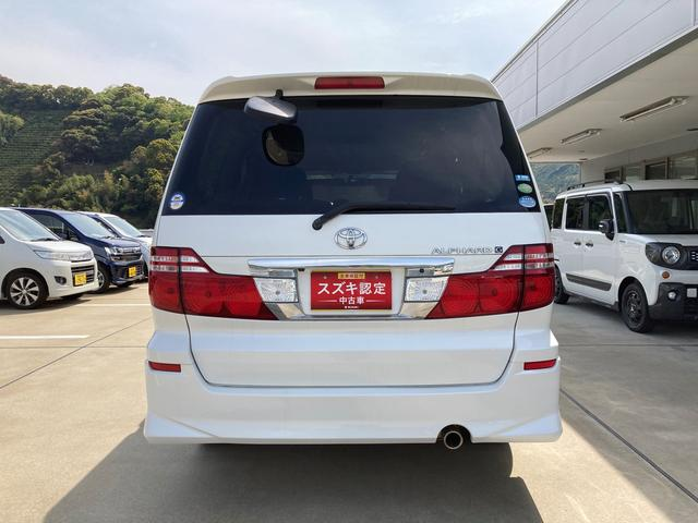 「トヨタ」「アルファード」「ミニバン・ワンボックス」「和歌山県」の中古車3
