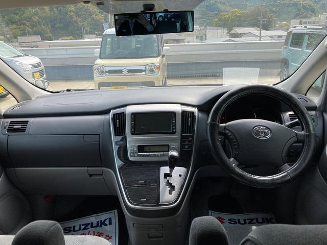 「トヨタ」「アルファード」「ミニバン・ワンボックス」「和歌山県」の中古車15