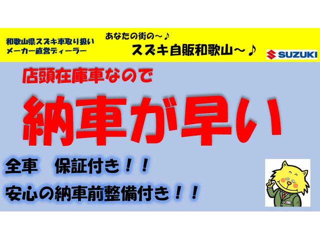 「スズキ」「スペーシア」「コンパクトカー」「和歌山県」の中古車56