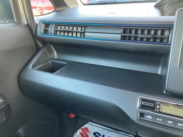 HYBRID FZ 2型    デモカー使用  全方位PKG 直営ディーラーならではの安心の全国統一保証、総額プランに自信あり!!下取り強化キャンペーン実施中です♪(40枚目)