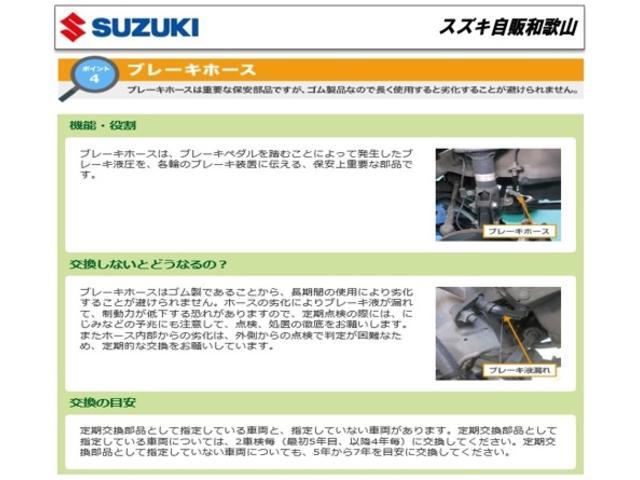 HYBRID FZ 2型    デモカー使用  全方位PKG 直営ディーラーならではの安心の全国統一保証、総額プランに自信あり!!下取り強化キャンペーン実施中です♪(60枚目)