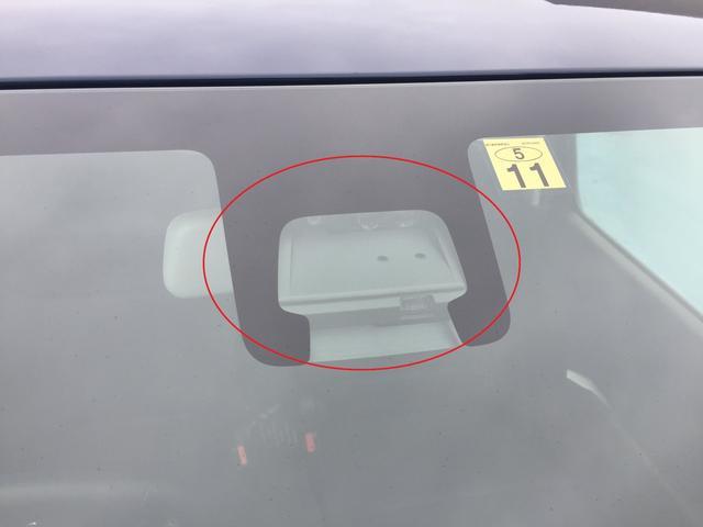 HYBRID FZ 2型  デモカー使用 デュアルセンサーB 直営ディーラーならではの安心の全国統一保証、総額プランに自信あり!!下取り強化キャンペーン実施中です♪(18枚目)