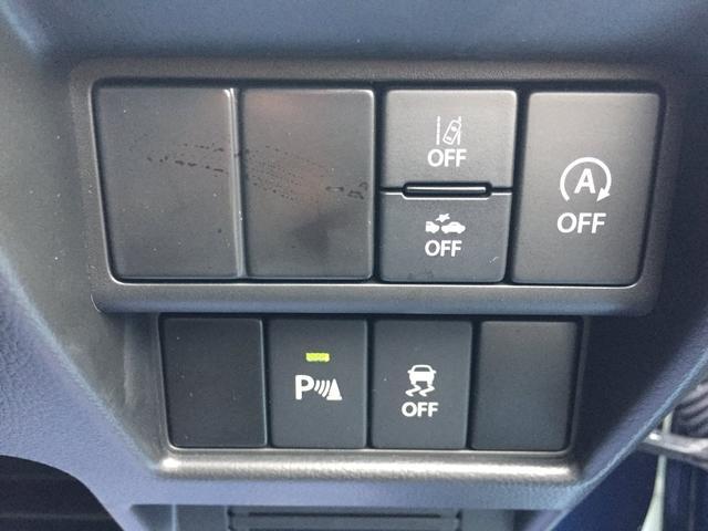 HYBRID FZ 2型  デモカー使用 デュアルセンサーB 直営ディーラーならではの安心の全国統一保証、総額プランに自信あり!!下取り強化キャンペーン実施中です♪(26枚目)