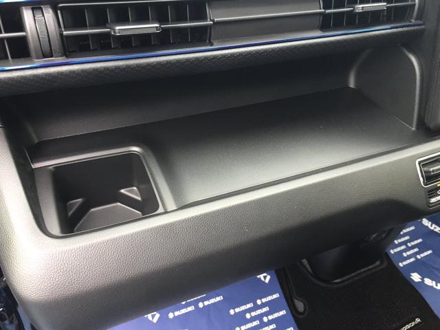 HYBRID FZ 2型  デモカー使用 デュアルセンサーB 直営ディーラーならではの安心の全国統一保証、総額プランに自信あり!!下取り強化キャンペーン実施中です♪(46枚目)