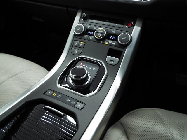 ランドローバー レンジローバーイヴォーク HSE 認定中古車保証2年付 パワーテールゲート