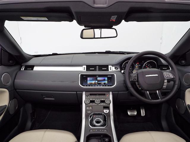 ランドローバー レンジローバーイヴォークコンバーチブル HSEダイナミック 認定中古車保証2年付 登録済未使用車