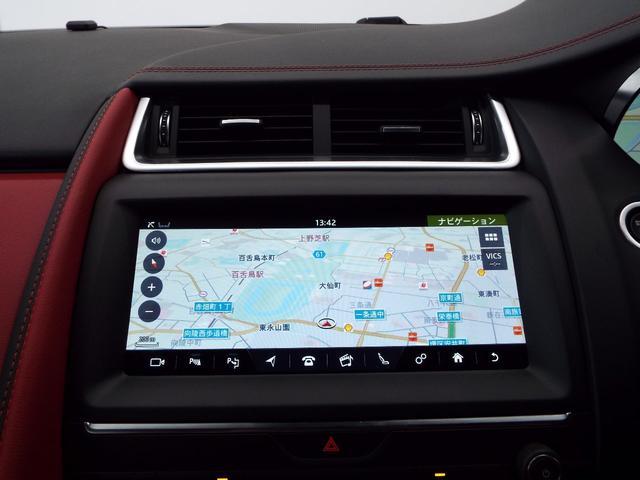 R‐ダイナミック HSE 250PS 認定中古車保証付(15枚目)