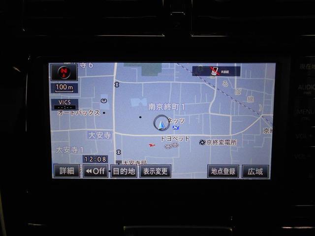 トヨタ ラクティス G  ワンセグ メモリーナビ バックモニター HID CD付
