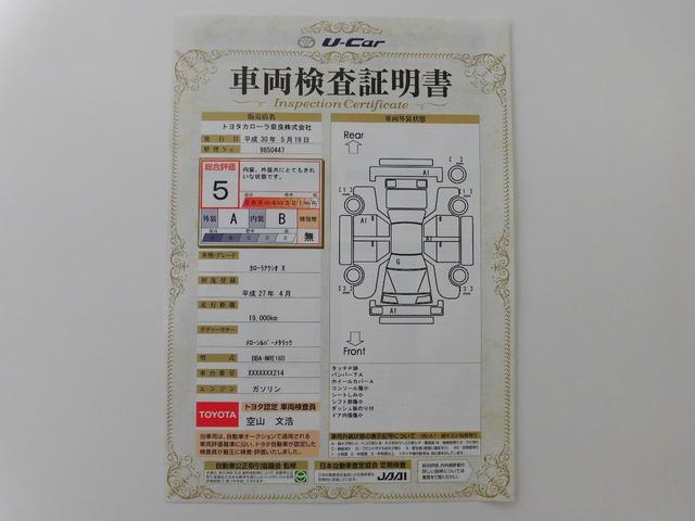 1.3X  ワンセグ メモリーナビ バックモニター CD(17枚目)