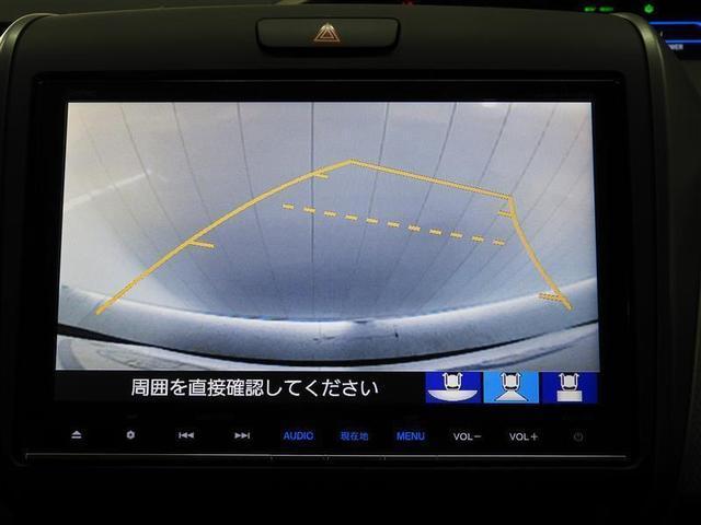 ハイブリッドG・ホンダセンシング メモリーナビ フルセグ(9枚目)