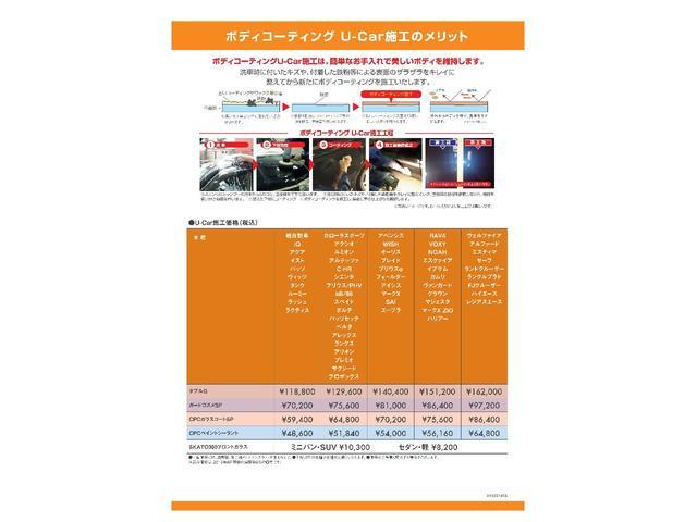 「トヨタ」「カローラルミオン」「ミニバン・ワンボックス」「奈良県」の中古車5