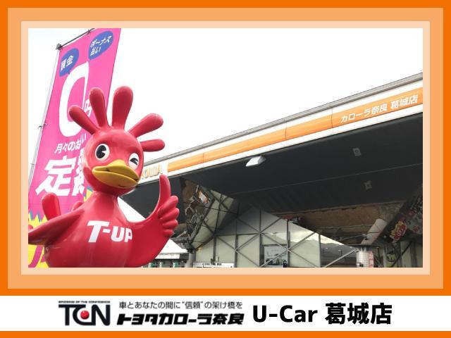 「トヨタ」「カローラルミオン」「ミニバン・ワンボックス」「奈良県」の中古車48