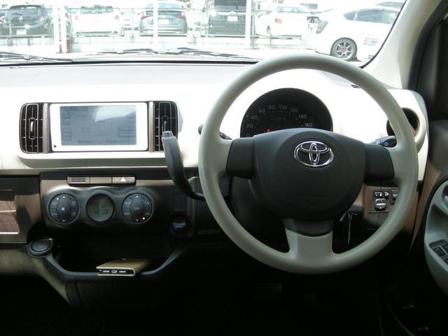 「トヨタ」「パッソ」「コンパクトカー」「奈良県」の中古車9