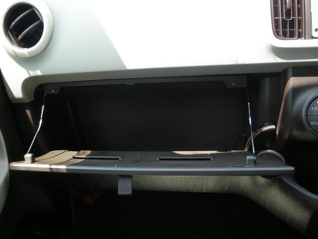 「トヨタ」「パッソ」「コンパクトカー」「奈良県」の中古車34
