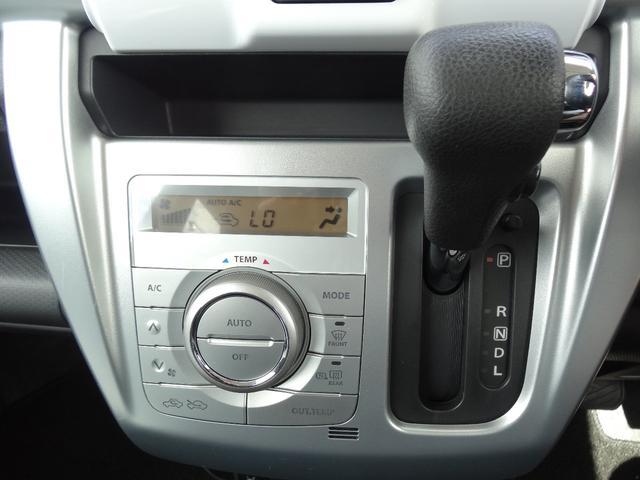 「スズキ」「ハスラー」「コンパクトカー」「奈良県」の中古車14