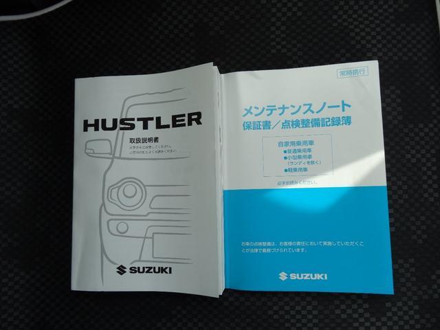 「スズキ」「ハスラー」「コンパクトカー」「奈良県」の中古車24