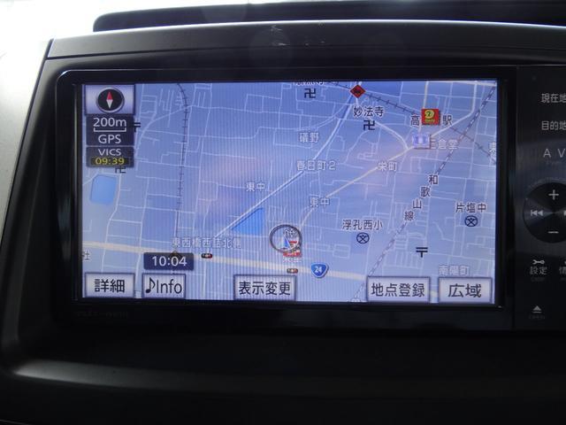 「トヨタ」「ノア」「ミニバン・ワンボックス」「奈良県」の中古車12