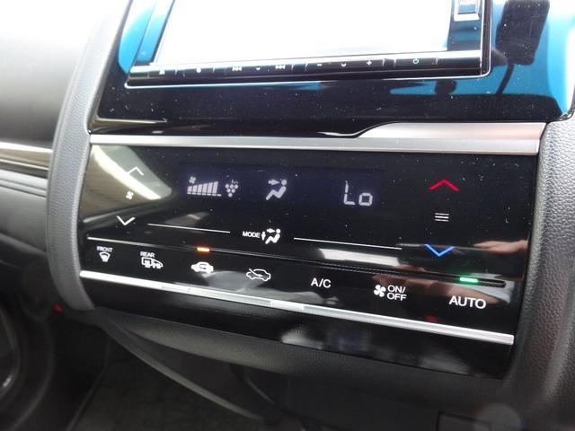 プラズマクラスターつきオートエアコン操作パネルです。 すごしやすい快適温度をキープ♪