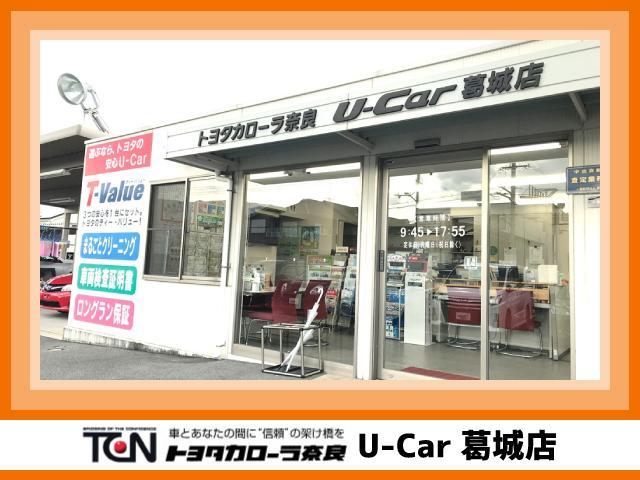 「トヨタ」「スペイド」「ミニバン・ワンボックス」「奈良県」の中古車52