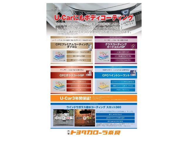「トヨタ」「カローラフィールダー」「ステーションワゴン」「奈良県」の中古車3