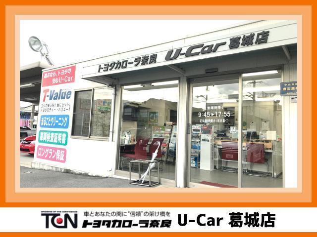 「トヨタ」「カローラフィールダー」「ステーションワゴン」「奈良県」の中古車44