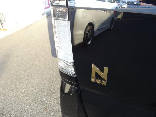「ホンダ」「N-BOX」「コンパクトカー」「奈良県」の中古車33