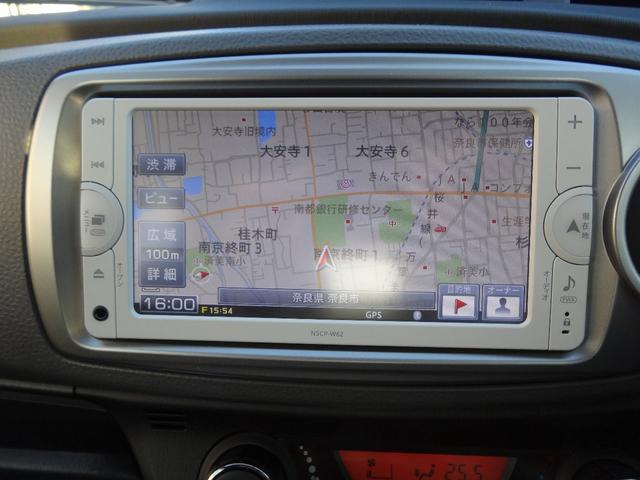 「トヨタ」「ヴィッツ」「コンパクトカー」「奈良県」の中古車11