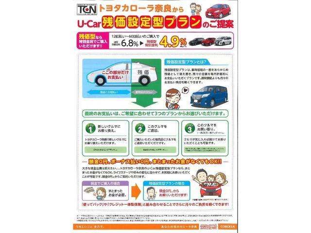 Sスタイルブラック TSS付・メモリーナビ・バックM(6枚目)