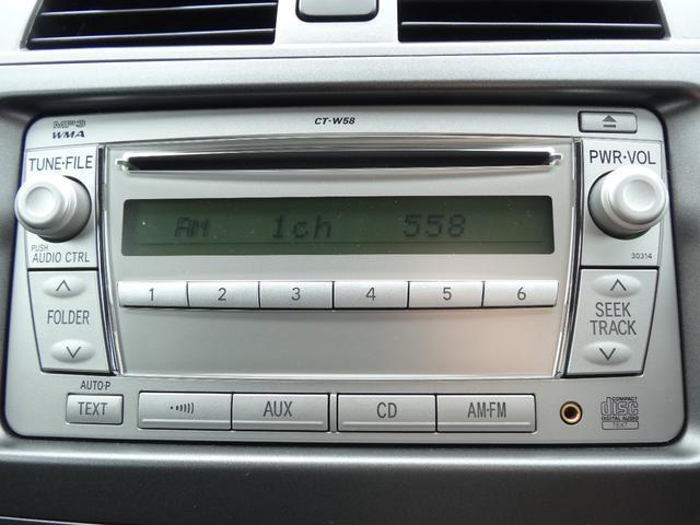 大きなボタンが使いやすいトヨタ純正CDラジオを装備!オプションにて社外新品ナビゲーションのご用意もございます。