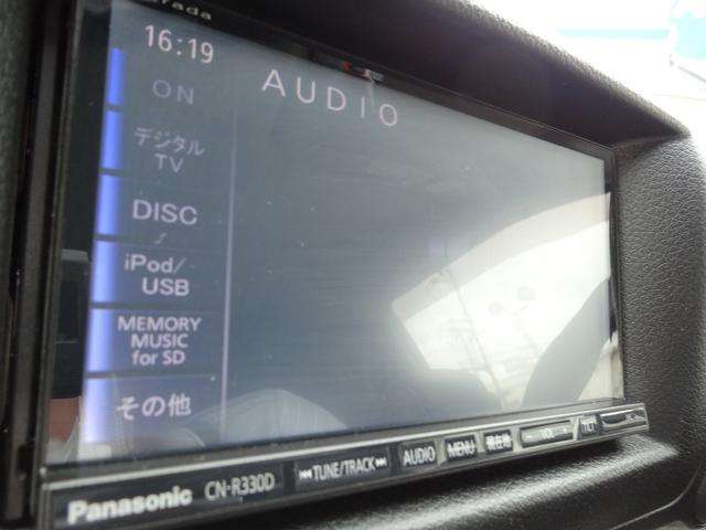 「日産」「NV350キャラバン」「その他」「奈良県」の中古車20