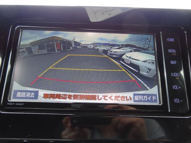 「トヨタ」「カローラスポーツ」「コンパクトカー」「奈良県」の中古車12
