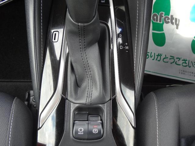 「トヨタ」「カローラスポーツ」「コンパクトカー」「奈良県」の中古車20